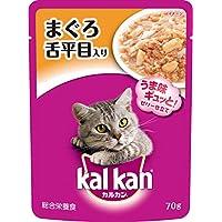 カルカン パウチ 成猫用 1歳から まぐろ 舌平目入り 70g×16袋入り [キャットフード]
