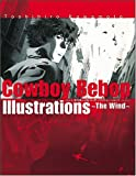 Toshihiro Kawamoto:COWBOY BEBOP Illustrations ~ The Wind ~ / 川元 利浩 のシリーズ情報を見る