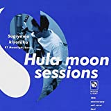 Hula Moon Sessions
