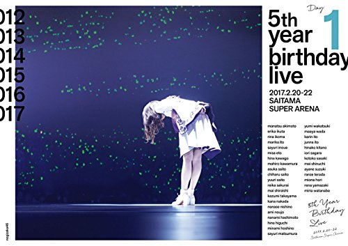 5th YEAR BIRTHDAY LIVE 2017.2.20-22 SAITAMA SUPER ARENA Day1 (Blu-Ray)