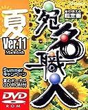 Best Macのグリーティングカードソフト - 宛名職人 Ver.11 Summerキャンペーン版 DVD-ROM Macintosh Review