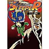 The sleeper 1 (サンデーGXコミックス)