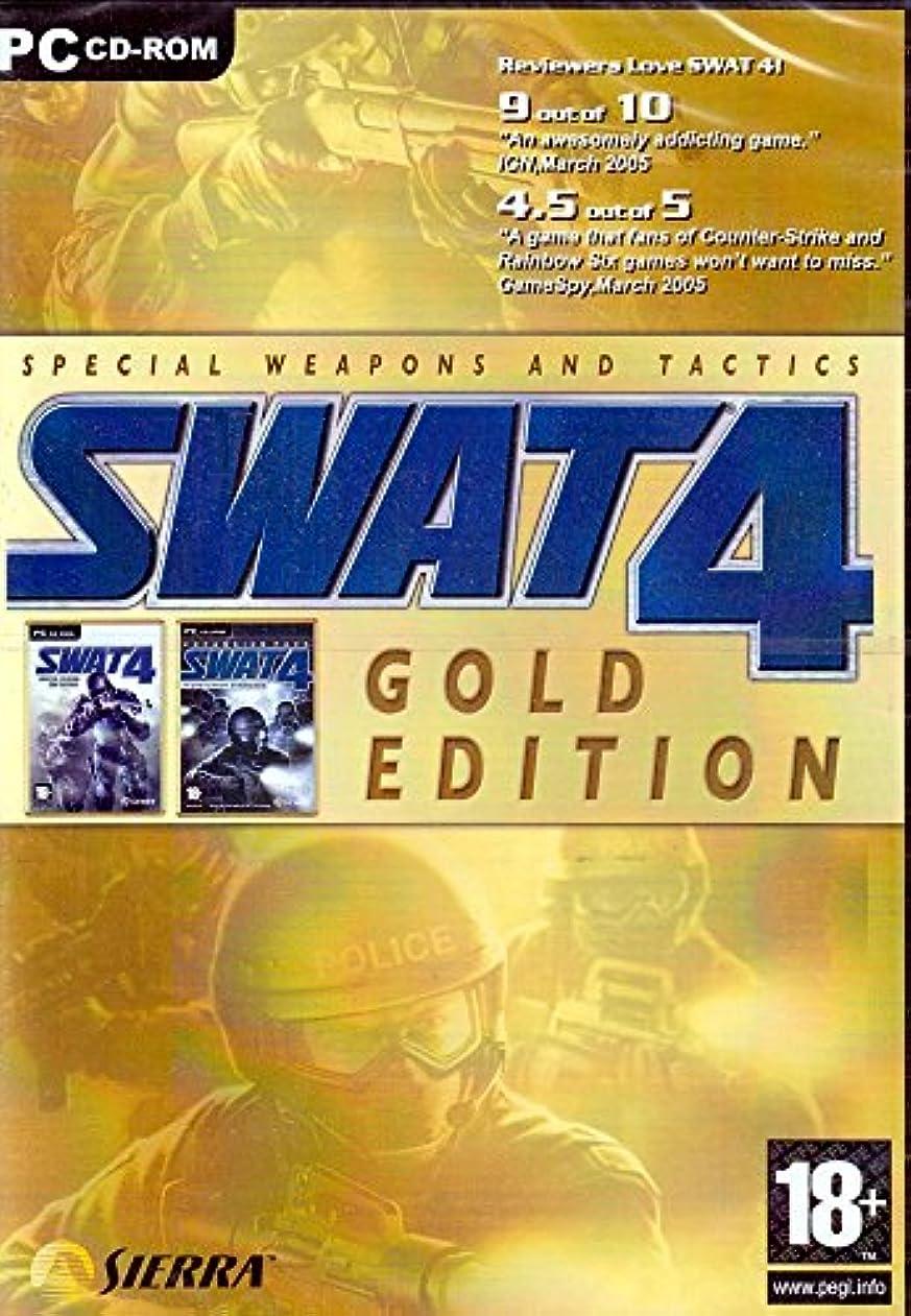ボート見る心配するSWAT 4 Gold (輸入版)