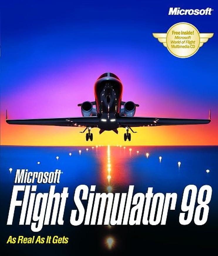 ワードローブ世界記録のギネスブックでもMicrosoft Flight Simulator 98 / Game