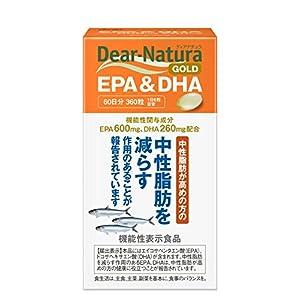 ディアナチュラゴールド EPA&DHA 360...の関連商品3