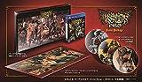 PS4用4K高画質移植版「ドラゴンズクラウン・プロ」1月発売