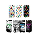 EIGHT×∞erロゴデザインiPhoneケース 【iPhone7用】 (白ベース)