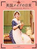 ふくろうの本 / 村上 リコ のシリーズ情報を見る