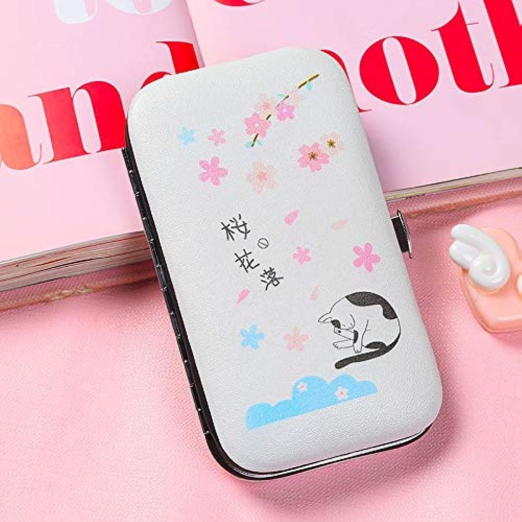 ロードされた世紀ゆるく新鮮な爪の創造的な小さなはさみ6ピースセット大人の学生のための爪ツール女の子のためのピンクの爪カッター