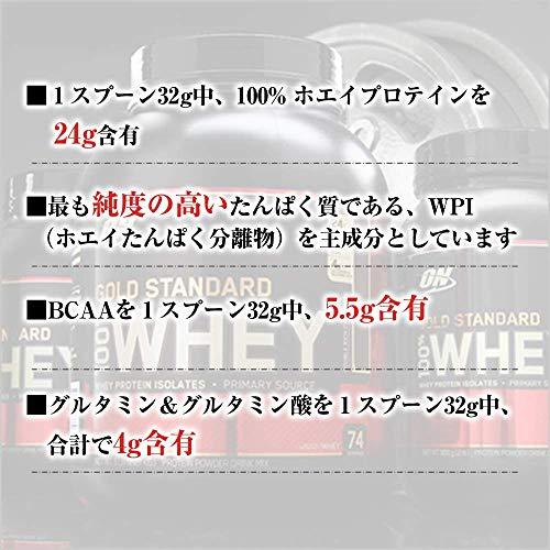Gold Standard 100% ホエイ エクストリーム ミルクチョコレート 2.27kg (5lb)