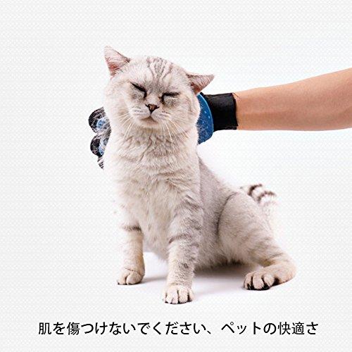 AUTOBOOM ペット ブラシ 手袋 グローブ 犬と猫に使える お手入れ 抜け毛 ペット用 毛取り 毛繕いツール 1対の(左右)掴ま防止 (グレー(右手))