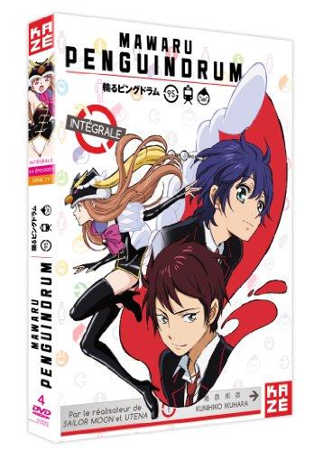 輪るピングドラム コンプリート DVD-BOX (全24話, 540分) ピンドラ アニメ [DVD] [Import]
