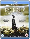 Mulan [Blu-ray] [Import] 画像