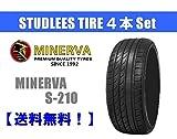 【送料無料】スタットレスタイヤ4本セットMINERVA S-210 225/45R17