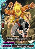 フューチャーカード バディファイト 第1弾 ドラゴン番長 ブースターパック 並 悪魔騎士 アイボロス モンスター BF01-085