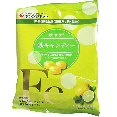 サヤカ 鉄キャンディー レモンライム味 65g