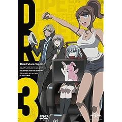 ダンガンロンパ3 -The End of 希望ヶ峰学園-(未来編)DVD III(初回生産限定版)