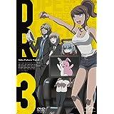 ダンガンロンパ3 -The End of 希望ヶ峰学園-(未来編)DVD III