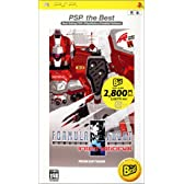 アーマード・コア・ フォーミュラフロント インターナショナル PSP the Best