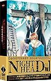 NIGHT HEAD GENESIS vol.1 [DVD]