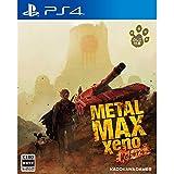 【Amazon.co.jpエビテン限定】METAL MAX Xeno Reborn ファミ通DXパック PS4版 ※限定…
