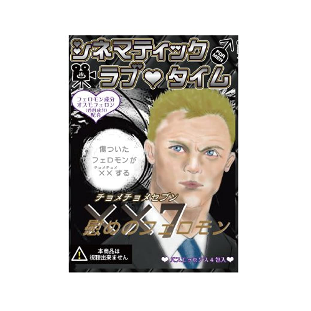 天井比喩振り子シネマティック ラブタイム 入浴剤 0069