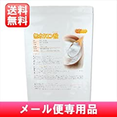 無水クエン酸 1kg 食品添加物規格(食品) 純度99.5%以上 NICHIGA(ニチガ) [01]