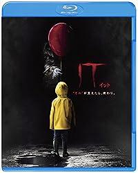 """IT/イット """"それ""""が見えたら、終わり。 ブルーレイ&DVDセット(初回仕様 2枚組 イラスト・カード付) [Blu-ray]"""