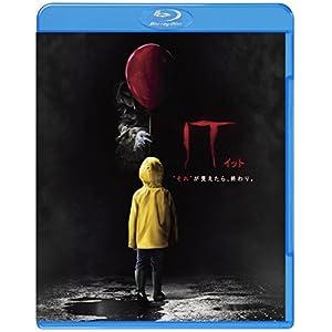 """IT/イット """"それ""""が見えたら、終わり。 ブルーレイ&DVDセット(初回仕様/2枚組/イラスト・カード付) [Blu-ray]"""