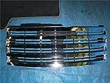 日産 純正 エルグランド E51系 《 NE51 》 フロントグリル P21703-16003088