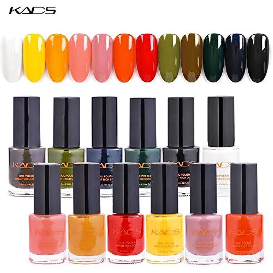 物質キャップ芸術KADS ネイルポリッシュセット ゼリーシリーズ 12色入り 9.5ML 艶長持ち マニキュアセット