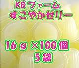 昆虫ゼリー すこやかゼリー (16g 100個入り)×5袋セット カブトムシ・クワガタ用 高タンパク!硬め仕上げ!ブリードに最適!