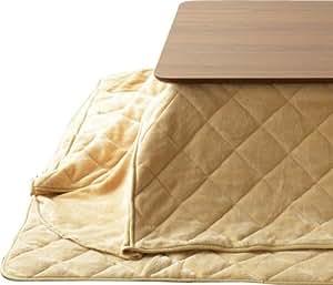 エムール マイクロファイバー こたつ布団セット(掛け布団 敷き布団) 正方形 ベージュ