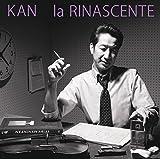 KANの「まゆみ」をラジオで聞くたびに思い出す曲
