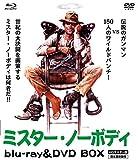 ミスター・ノーボディ HDリマスター版 Blu-ray&DVD BOX[Blu-ray/ブルーレイ]