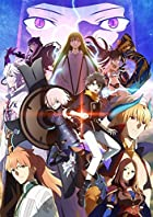 Fate/Grand Order -絶対魔獣戦線バビロニア- 1(完全生産限定版)
