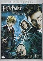 ハリー・ポッターと不死鳥の騎士団 特別版 [DVD]