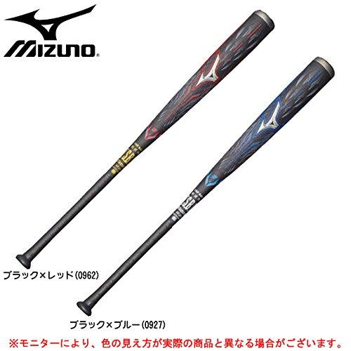 ミズノ(MIZUNO) 軟式用ビヨンドマックス メガキング アドバンスII 1CJBR12584 84cm/770g平均 ブラック×ブルー(0927)