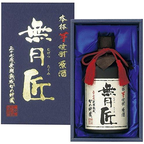 櫻の郷酒造 無月 匠 芋 37度 720ml  [宮崎県]