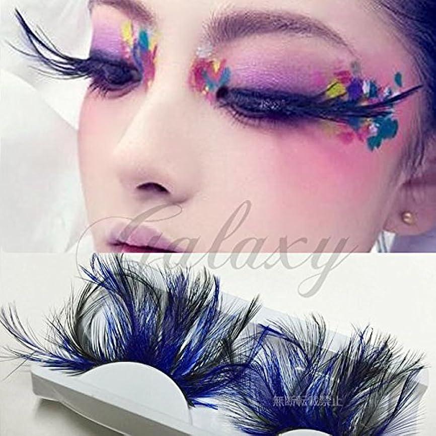 好奇心イブニング敏感な羽つけまつげ 色付き 付けまつげ フェザーアイラッシュ つけまつ毛 舞台 発表会 パーティー イベント tuke0033