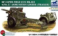 ブロンコモデル 1/35 イギリス 25ポンド 野砲Mk.2/1 弾薬リンバー付き プラモデル CB35046