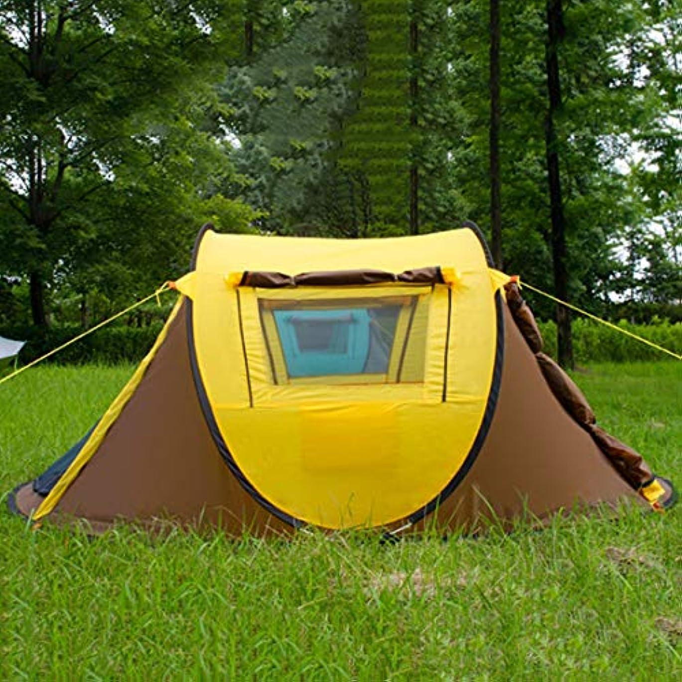 負要件分数Freahap テント ワンタッチテント ワンタッチ メッシュスクリーン ビーチテント アウトドア 3~4人用 登山 キャンプ ドームテント ワンポールテント 二層構造 防雨 防風 3人用 防水 バッグ付き 通気性