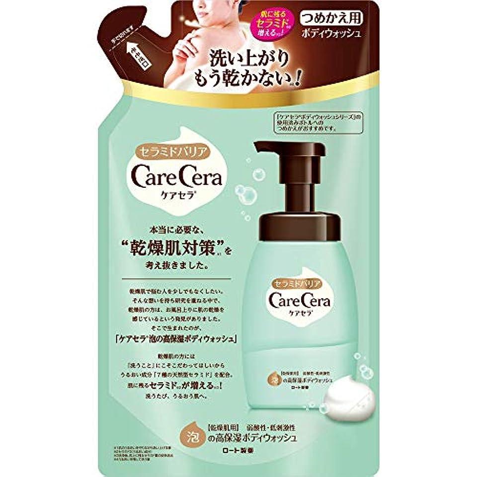 マント佐賀桃CareCera(ケアセラ) 泡の高保湿 ボディウォッシュ 詰め替え 350mL