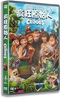 クルードさんちのはじめての冒険 THE CROODS 中国正規版DVD 言語学び 再生説明書付き 再生説明書付き 並行輸入品