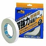ニトムズ 超強力両面テープ 粗面用薄手(箱)  20mm×10m J1080