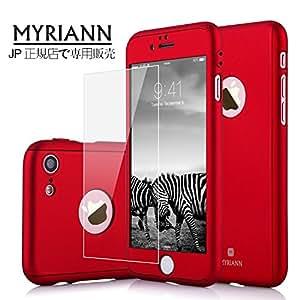 MYRIANN iPhone 7ケース ガラスフィルム付き 全面保護 衝撃 防落 防爆裂 液晶保護フィルム 指紋防止 携帯カバー (レッド)