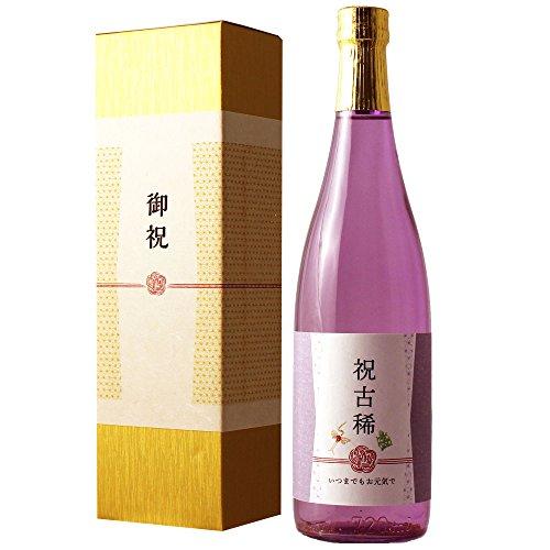純米大吟醸 古希祝い 金箔入り日本酒 720ml 専用化粧箱入り 父 母 男性 女性 プレゼント