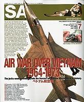 Scale Aviation (スケールアヴィエーション) 2009年 07月号 [雑誌]