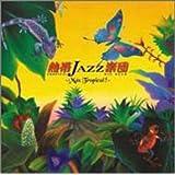 熱帯JAZZ楽団 IX~Mas Tropical!~