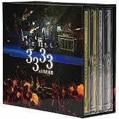 さだまさしソロコンサート通算3333回記念コンサートin日本武道館LIVE CD BOX